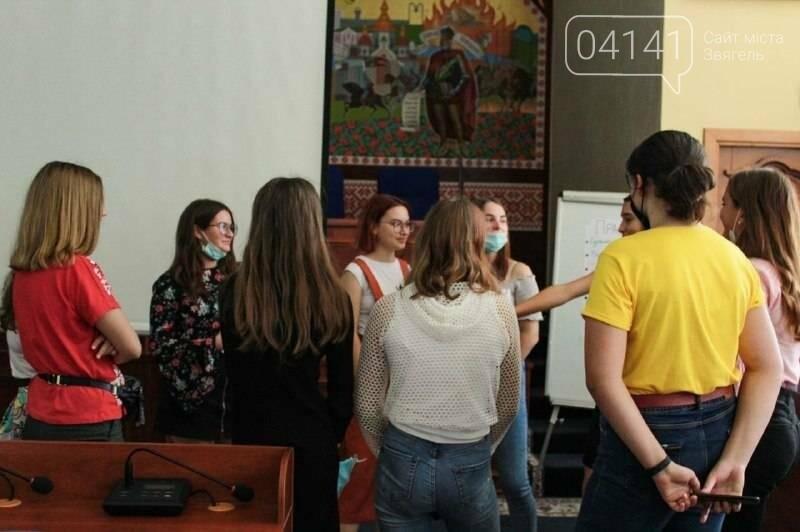 """Новоград-Волинська Молодіжна Рада провела форум """"Молодь є!"""", фото-1"""