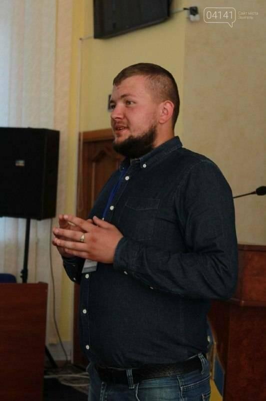 """Новоград-Волинська Молодіжна Рада провела форум """"Молодь є!"""", фото-2"""