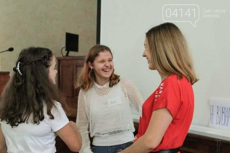 """Новоград-Волинська Молодіжна Рада провела форум """"Молодь є!"""", фото-6"""