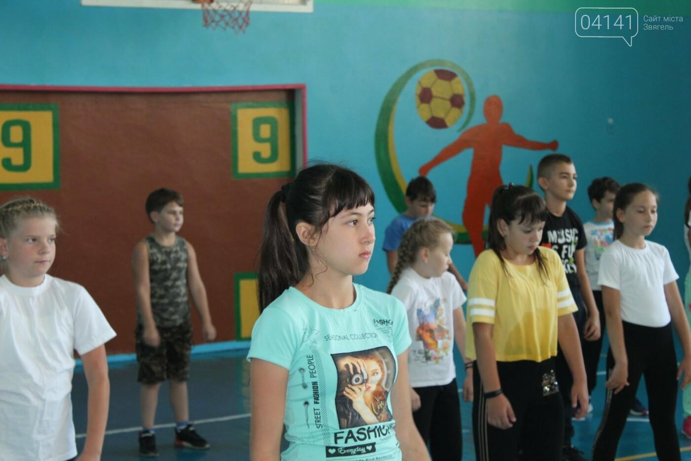 Веселі старти: Як у ліцеї №1 у Новограді проходять уроки фізкультури (ФОТО, ВІДЕО), фото-4