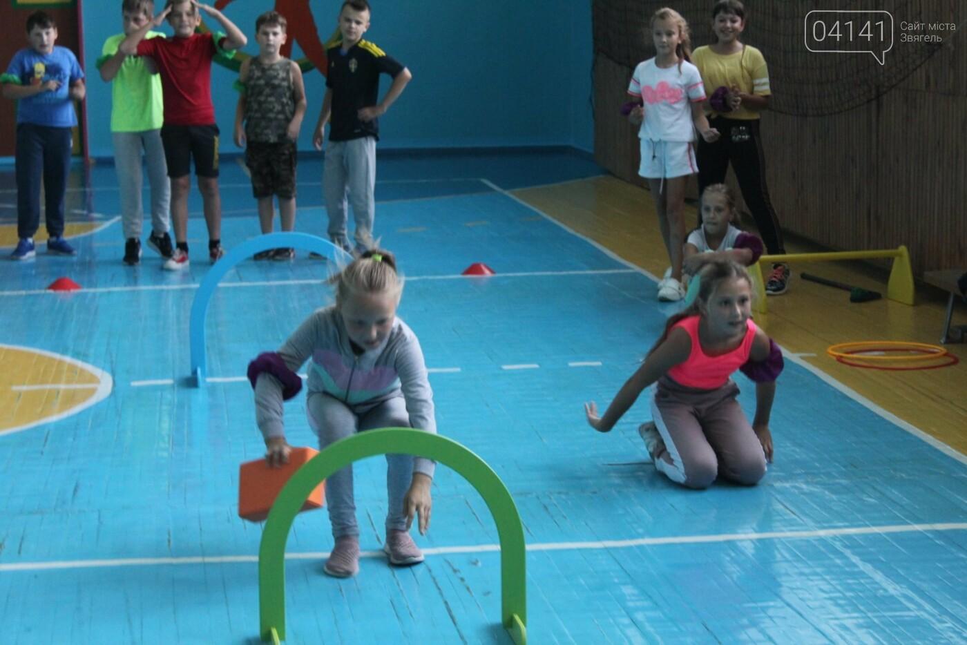 Веселі старти: Як у ліцеї №1 у Новограді проходять уроки фізкультури (ФОТО, ВІДЕО), фото-3