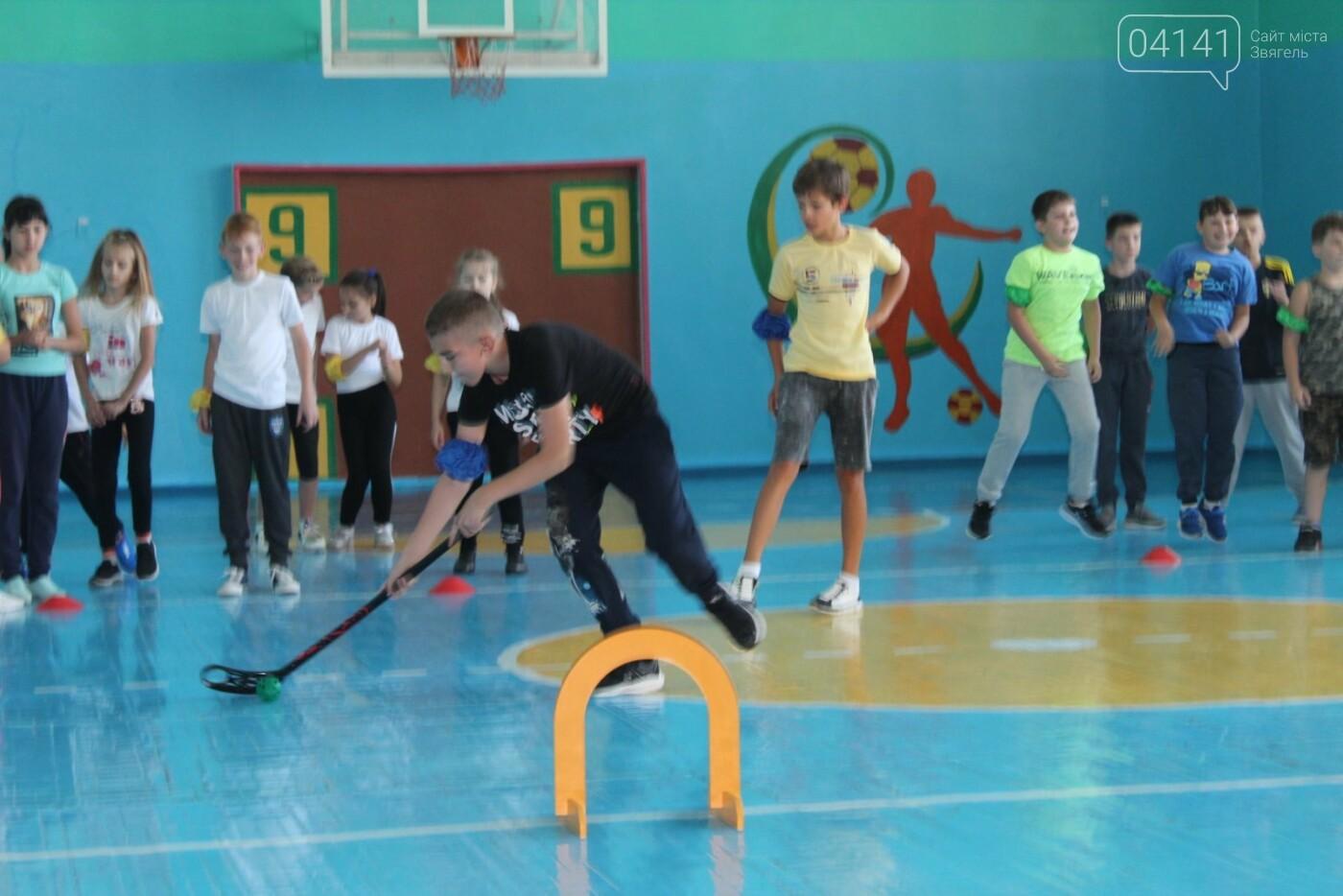 Веселі старти: Як у ліцеї №1 у Новограді проходять уроки фізкультури (ФОТО, ВІДЕО), фото-6