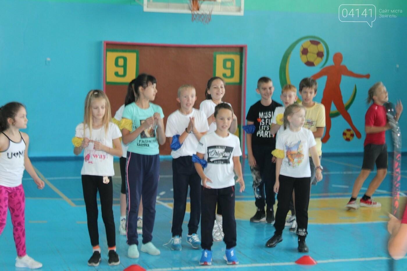Веселі старти: Як у ліцеї №1 у Новограді проходять уроки фізкультури (ФОТО, ВІДЕО), фото-5