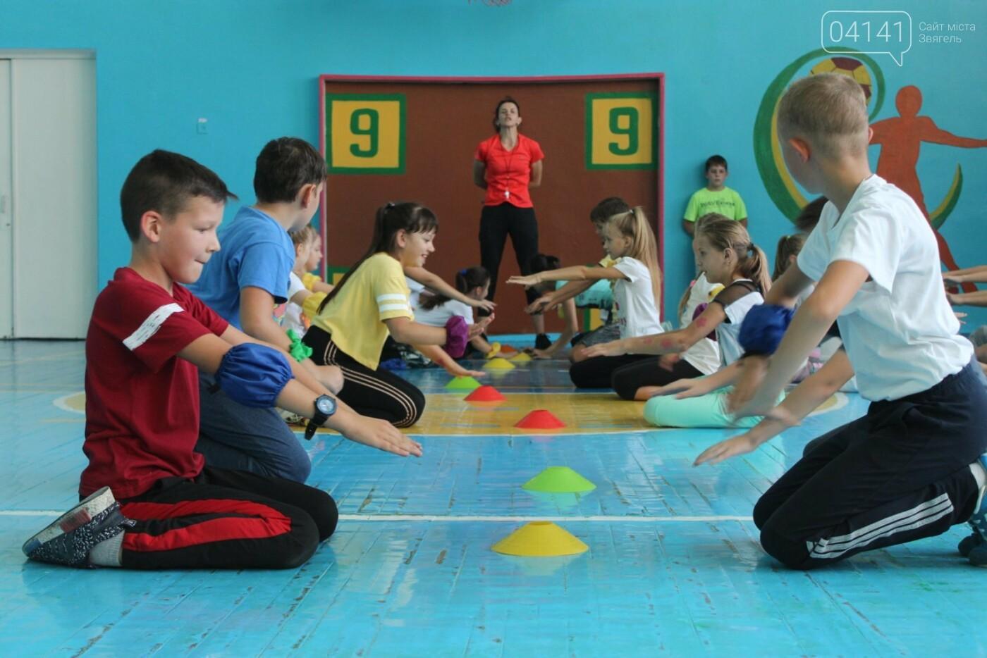 Веселі старти: Як у ліцеї №1 у Новограді проходять уроки фізкультури (ФОТО, ВІДЕО), фото-1