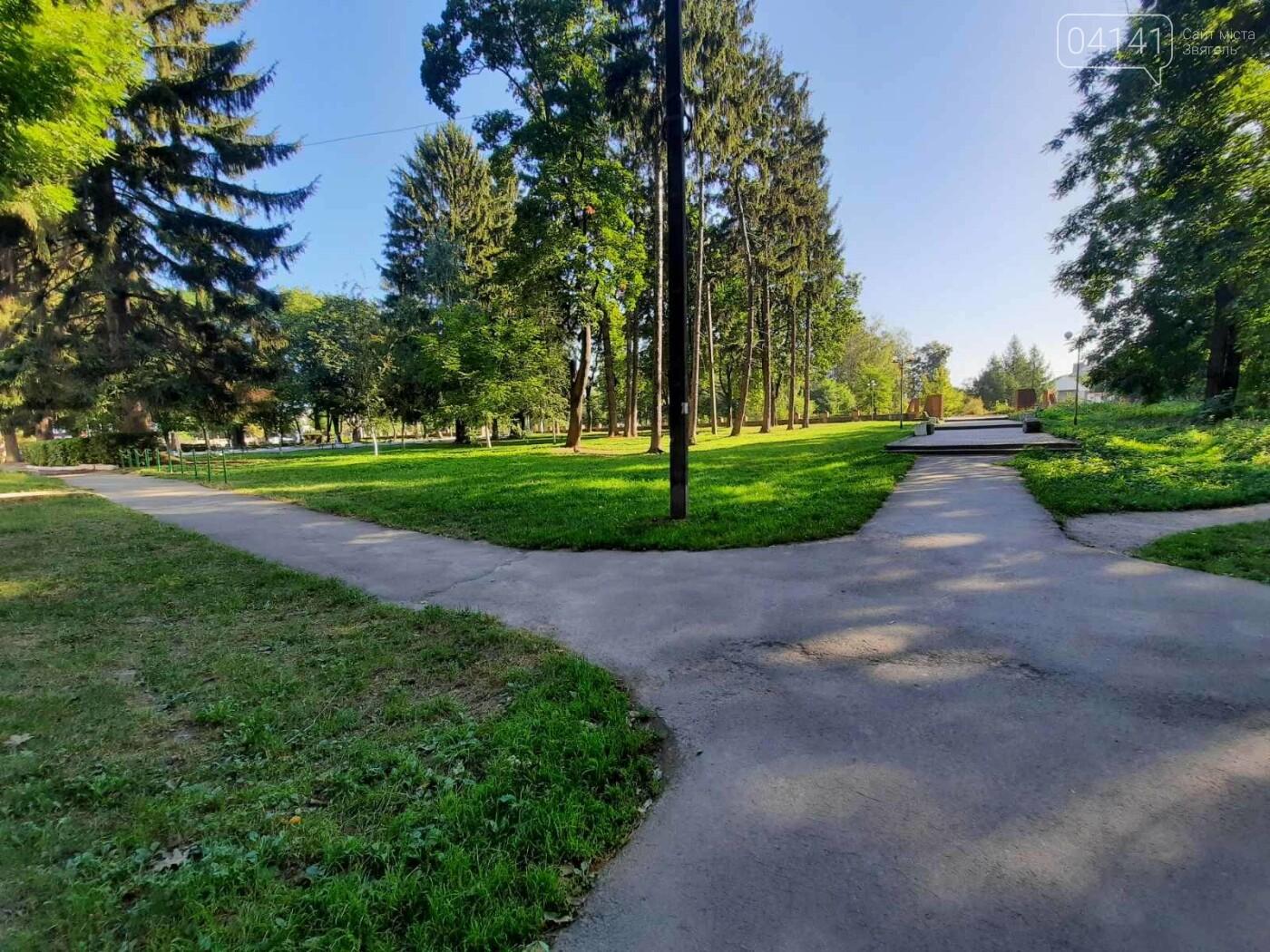 """Початок осені у парку на """"Болгарбуді"""": Що милує та """"ріже"""" око (ФОТО), фото-2"""