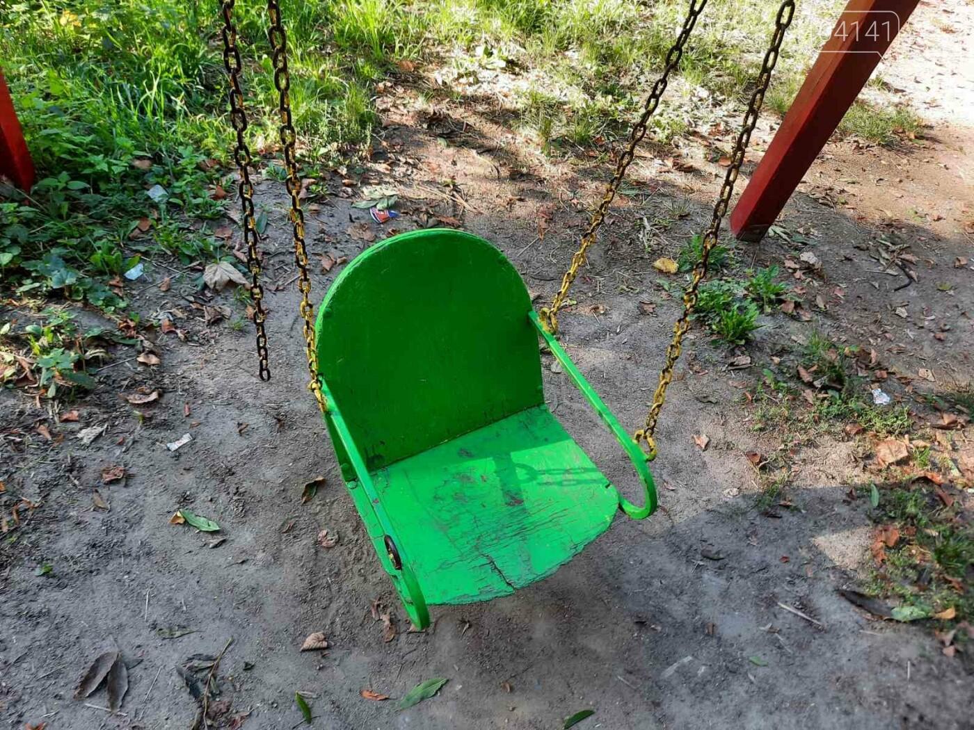 """Початок осені у парку на """"Болгарбуді"""": Що милує та """"ріже"""" око (ФОТО), фото-7"""