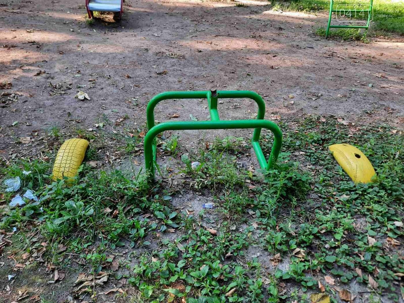 """Початок осені у парку на """"Болгарбуді"""": Що милує та """"ріже"""" око (ФОТО), фото-8"""