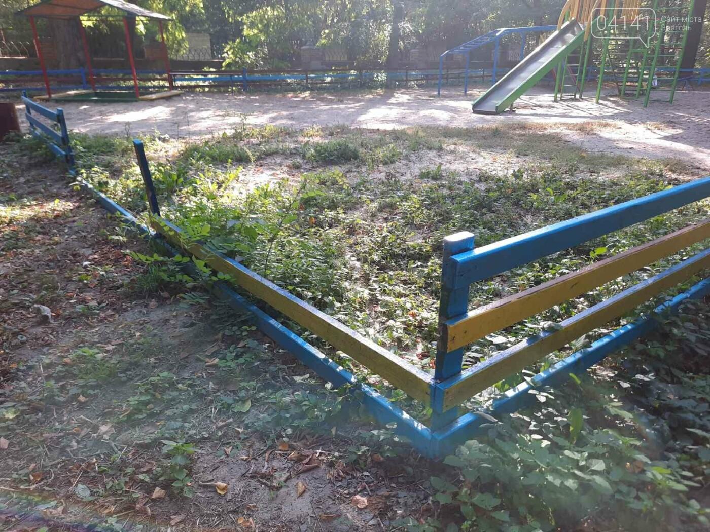 """Початок осені у парку на """"Болгарбуді"""": Що милує та """"ріже"""" око (ФОТО), фото-10"""