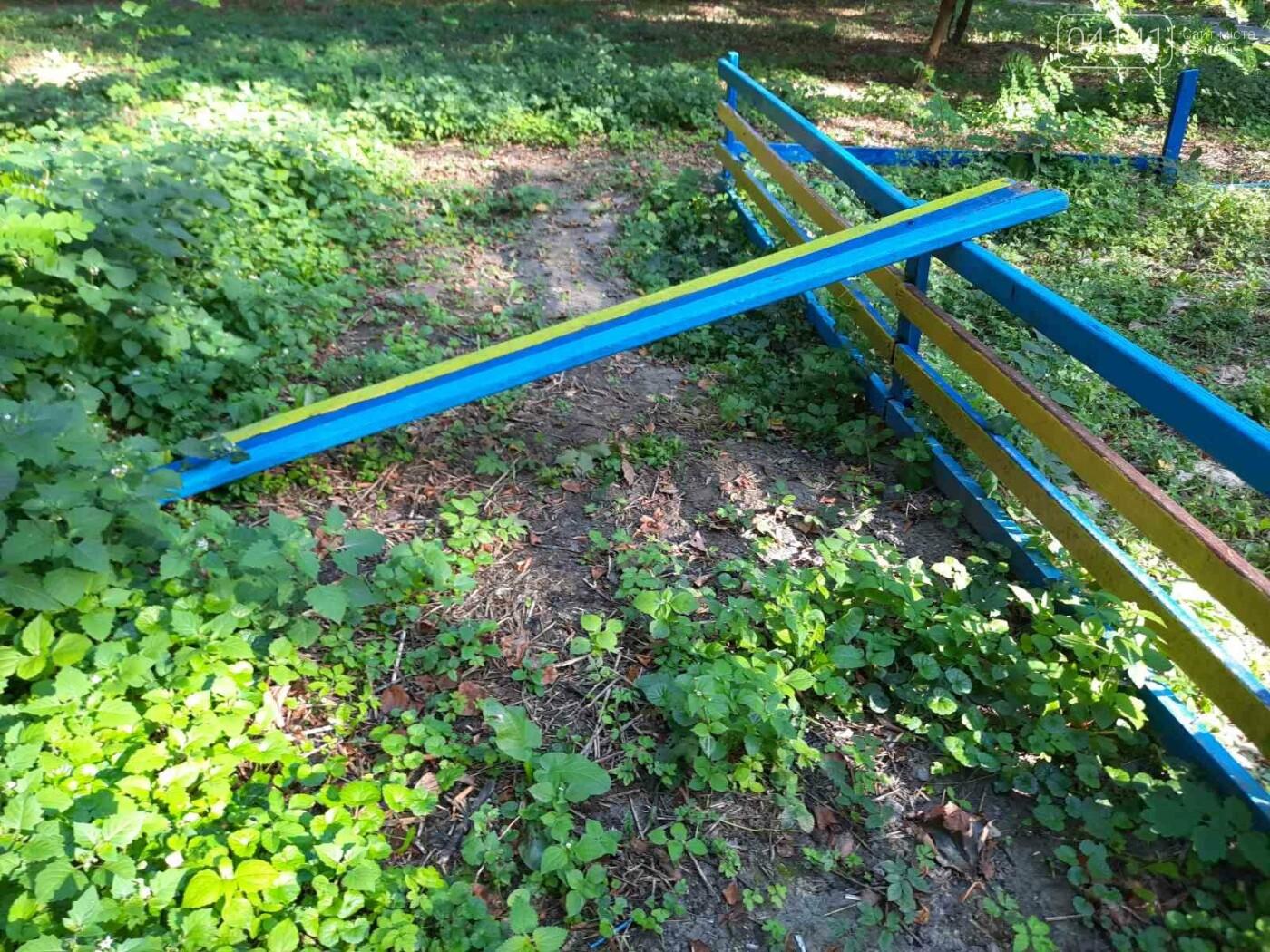 """Початок осені у парку на """"Болгарбуді"""": Що милує та """"ріже"""" око (ФОТО), фото-9"""