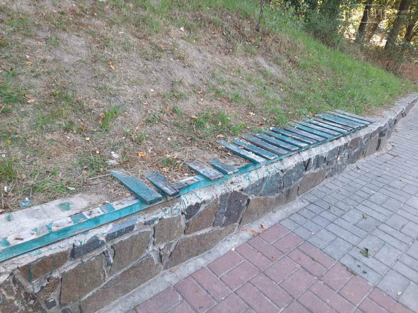 """Початок осені у парку на """"Болгарбуді"""": Що милує та """"ріже"""" око (ФОТО), фото-11"""