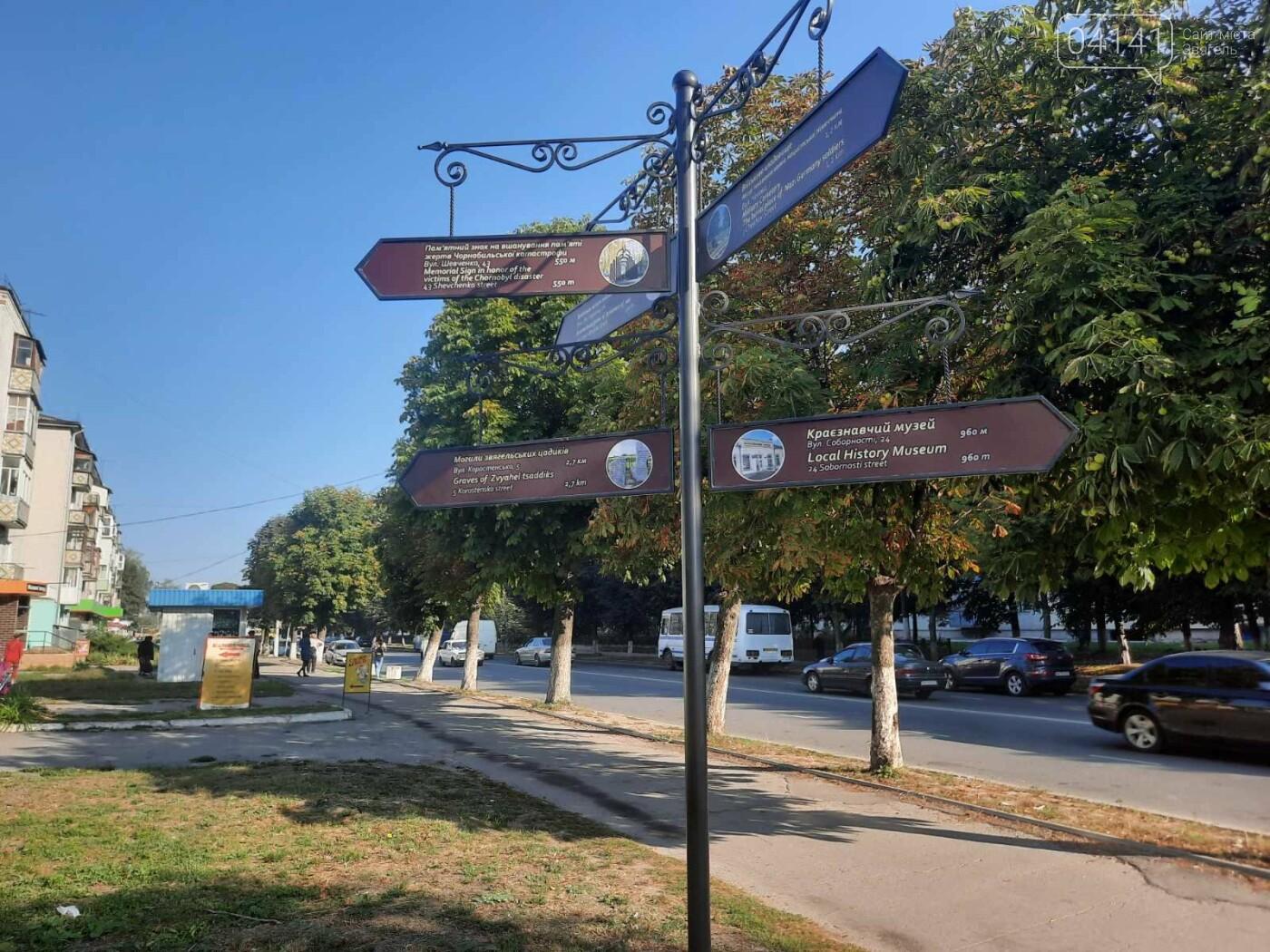 У Новограді-Волинському встановили інформаційно-туристичні вказівники, фото-1
