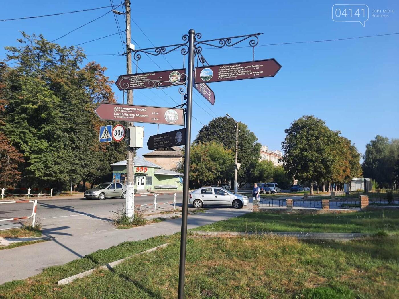 У Новограді-Волинському встановили інформаційно-туристичні вказівники, фото-2