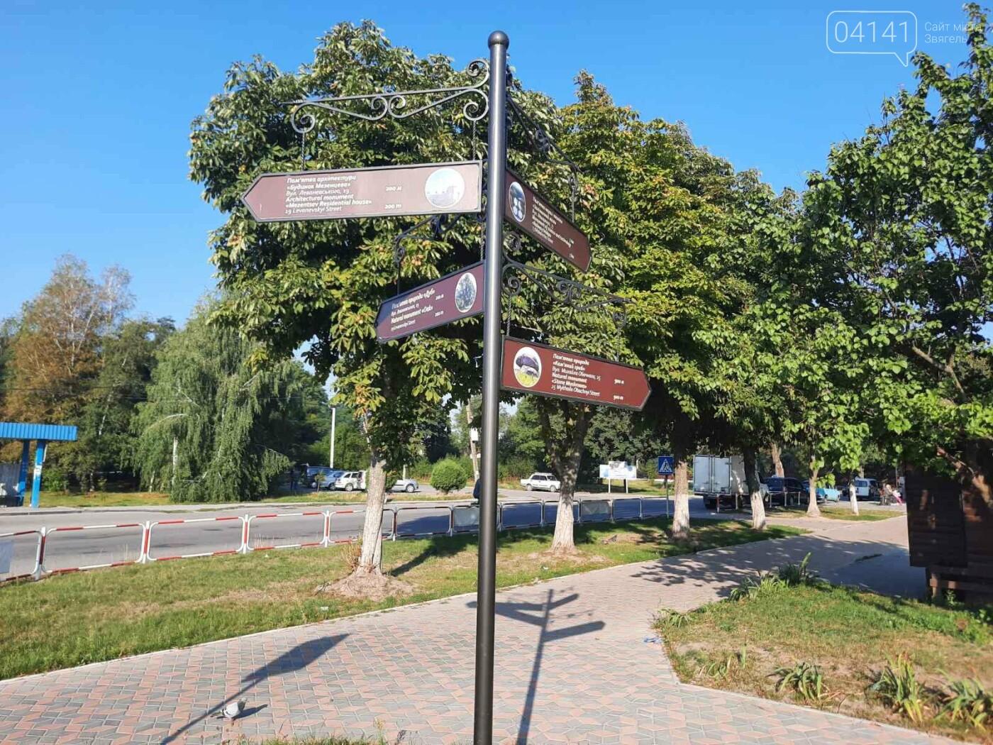 У Новограді-Волинському встановили інформаційно-туристичні вказівники, фото-3