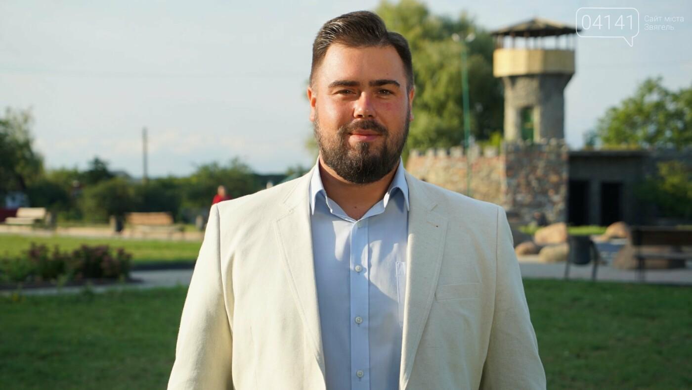 Павло Касьянов: Я дорожу своїм ім'ям та намагатимуся не заплямувати його, фото-1