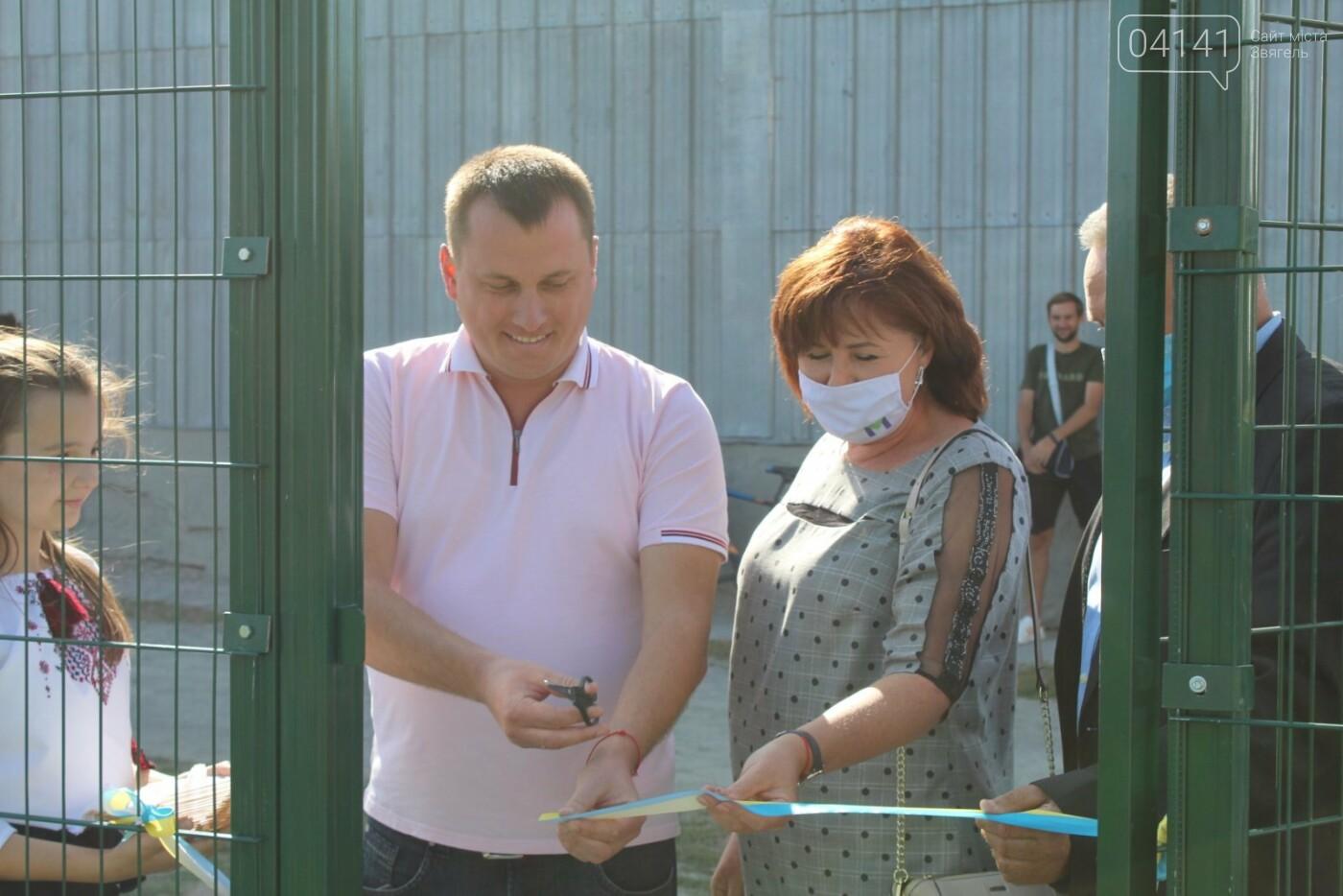 У Новограді відкрили  міні-футбольне поле зі штучним покриттям (ФОТО, ВІДЕО), фото-1