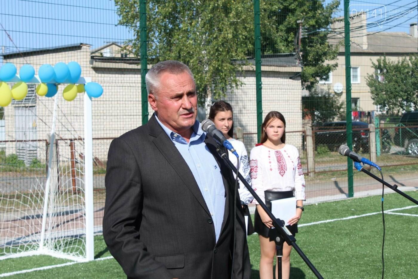 У Новограді відкрили  міні-футбольне поле зі штучним покриттям (ФОТО, ВІДЕО), фото-3