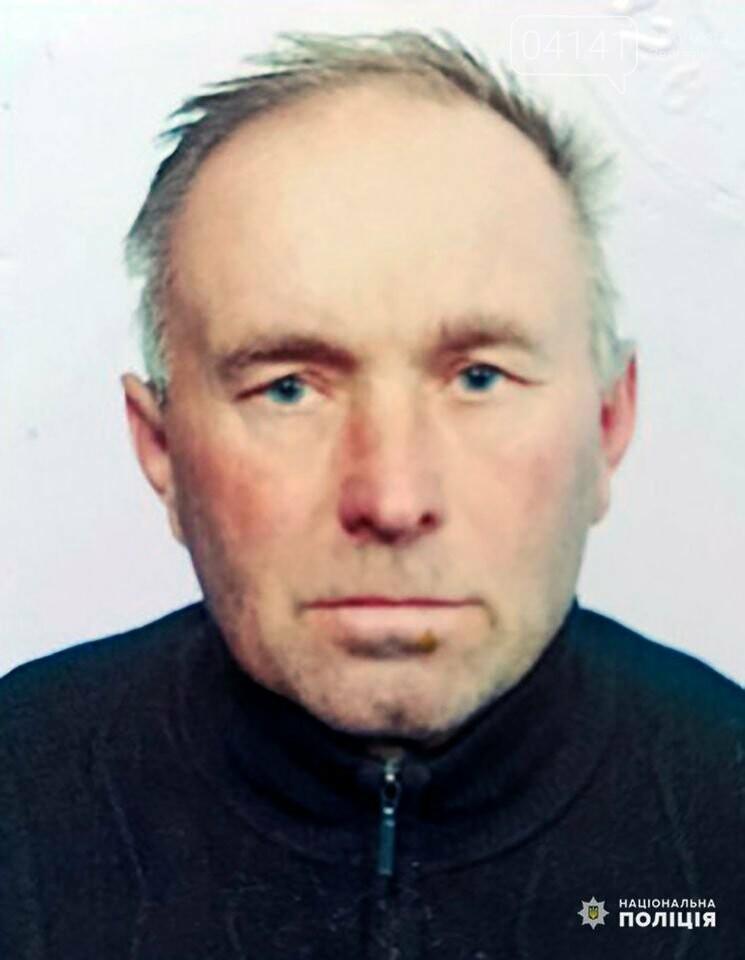 Допоможіть розшукати безвісно зниклого 51-річного жителя Новоград-Волинщини (ОРІЄНТУВАННЯ), фото-1