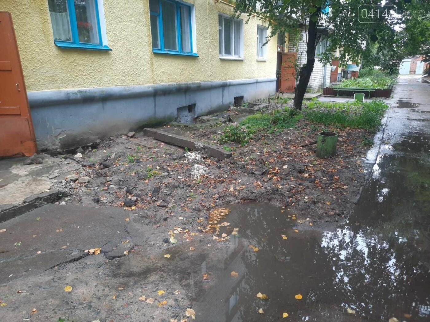 Танком не проїдеш: Жителі будинку по вулиці Пушкіна про благоустрій їх дому, фото-4