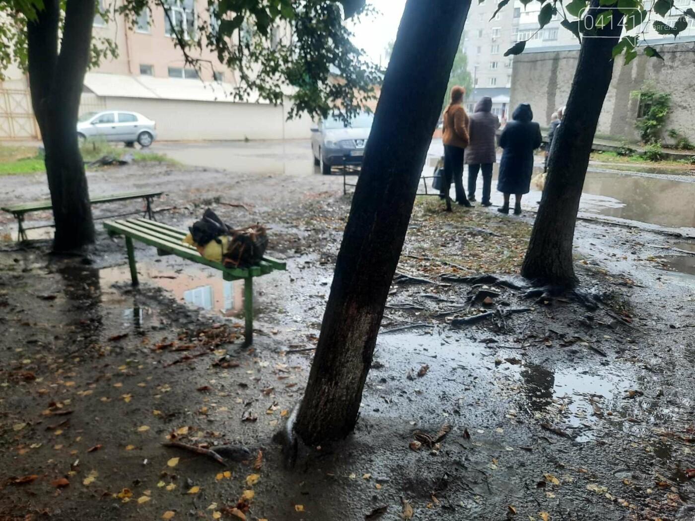 Танком не проїдеш: Жителі будинку по вулиці Пушкіна про благоустрій їх дому, фото-5