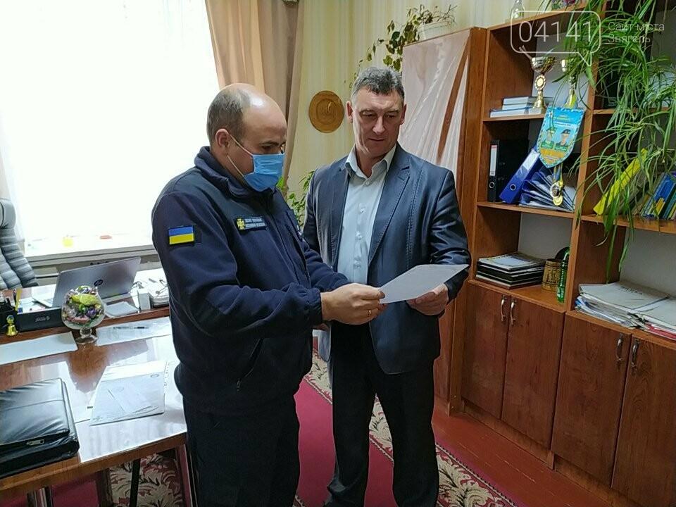 На Новоград-Волинщині рятувальники проводять перевірки виборчих дільниць, фото-1