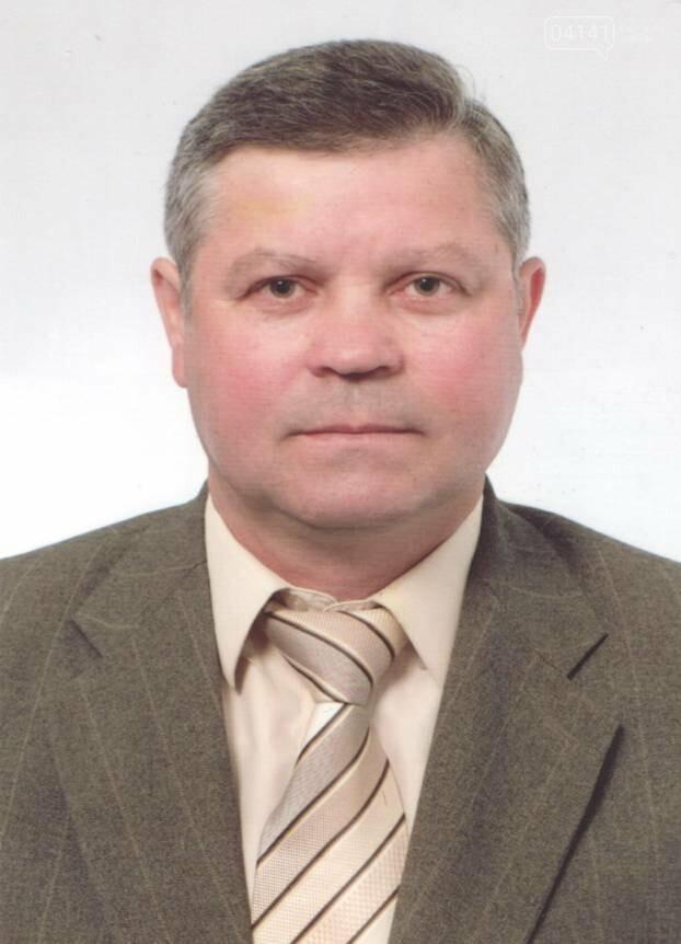 Від коронавірусу помер директор школи в Новоград-Волинському районі, фото-1
