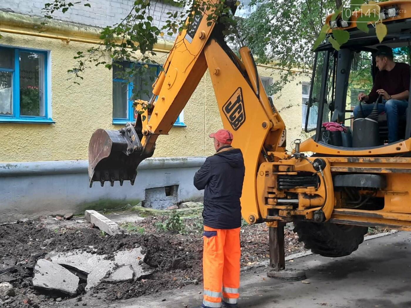 """""""Камінь зрушено з місця"""": Проблема жителів Пушкіна у Новограді вирішується, фото-4"""