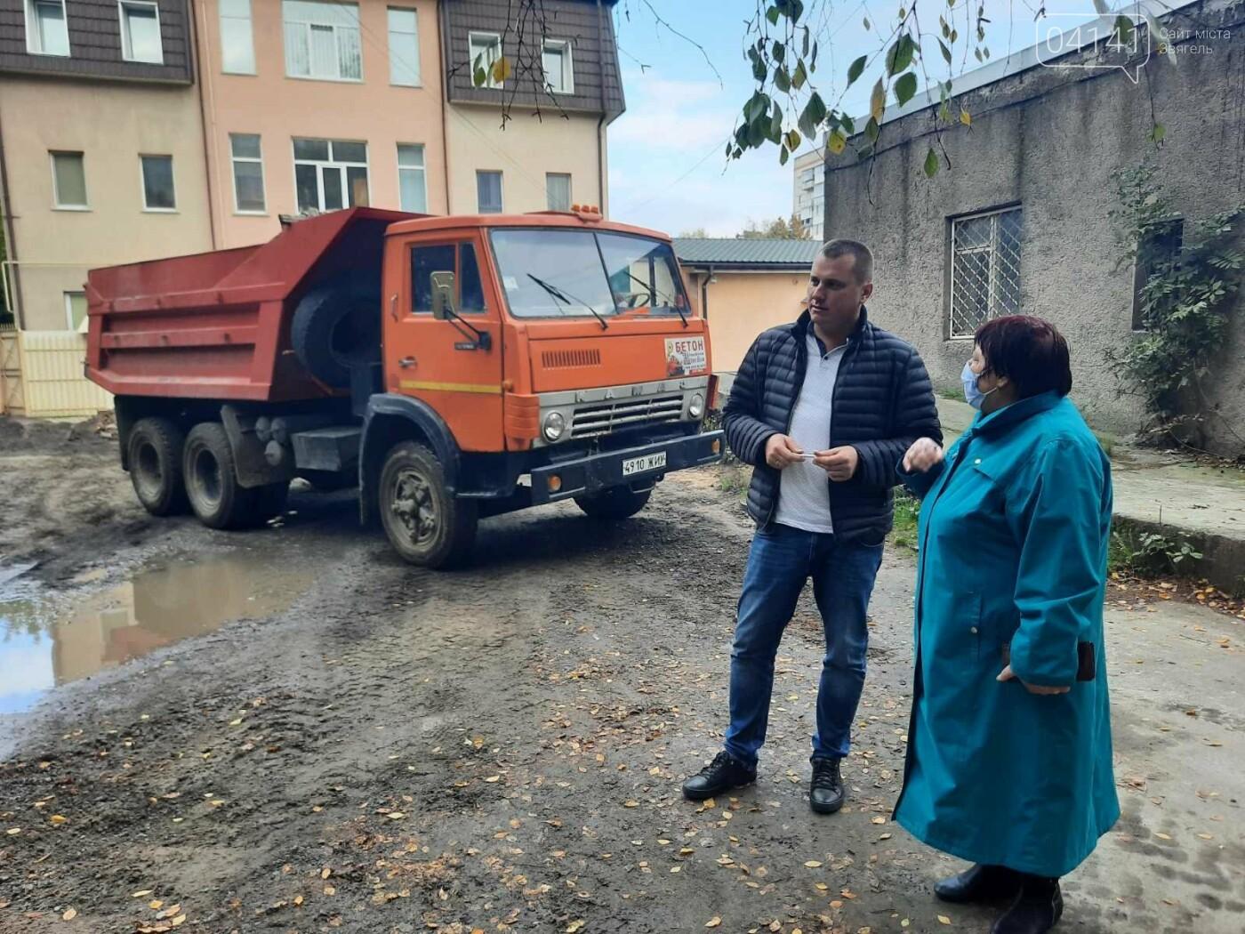 """""""Камінь зрушено з місця"""": Проблема жителів Пушкіна у Новограді вирішується, фото-1"""