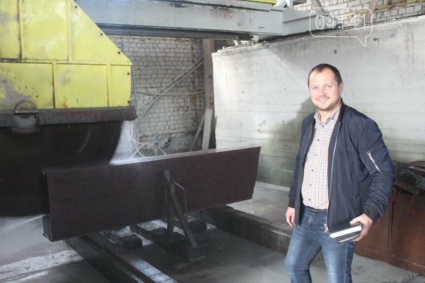 Хто він Андрій Андрущенко?: Молодий підприємець та меценат з Новограда-Волинського, фото-3