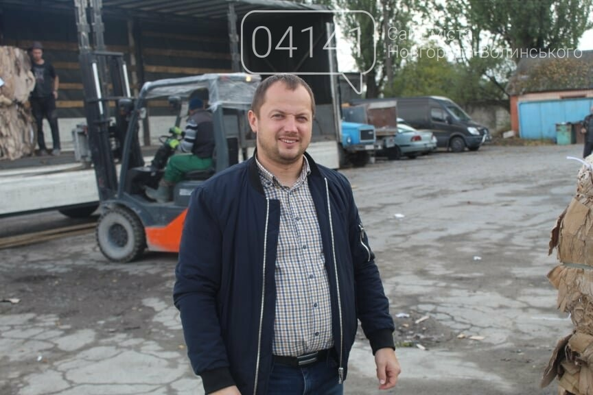 Хто він Андрій Андрущенко?: Молодий підприємець та меценат з Новограда-Волинського, фото-1