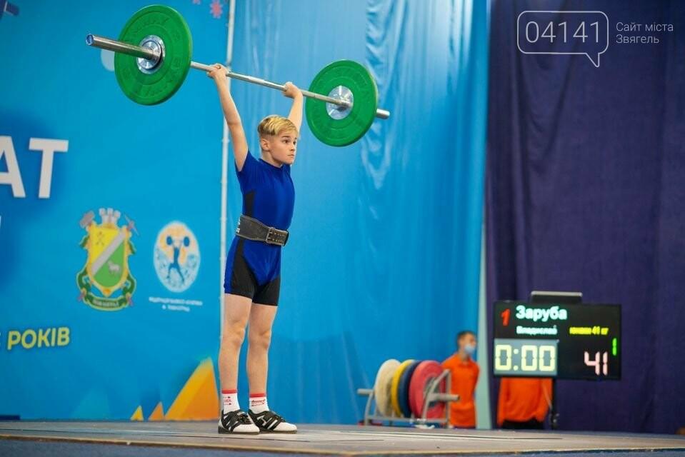 Новоградська молодь взяла участь у Чемпіонаті України з важкої атлетики , фото-1