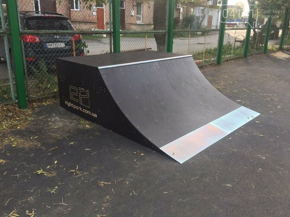 У Новограді облаштовують скейт-парк , фото-1
