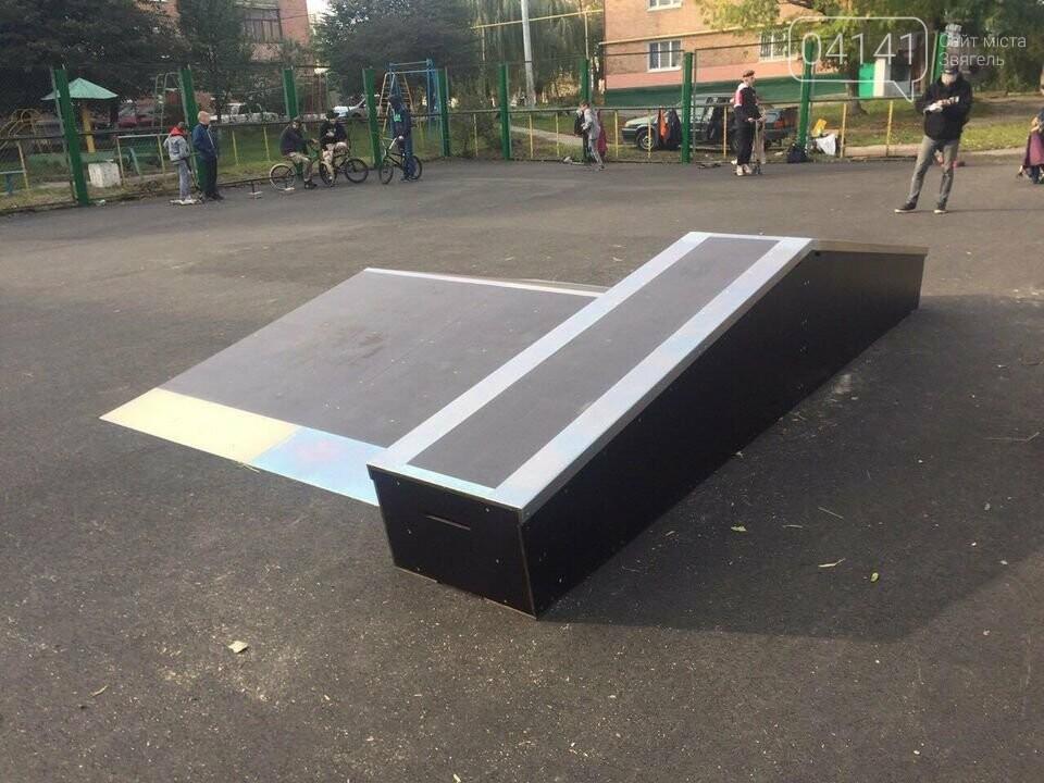 У Новограді облаштовують скейт-парк , фото-2