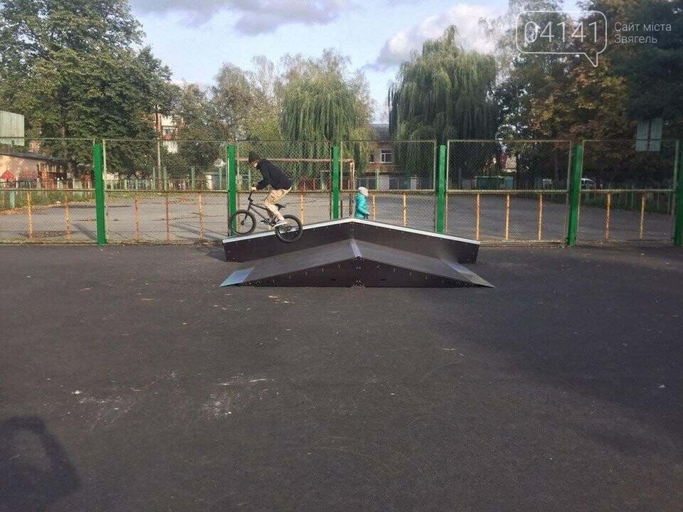 У Новограді облаштовують скейт-парк , фото-3