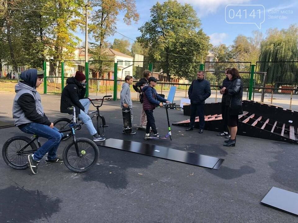 У Новограді облаштовують скейт-парк , фото-4