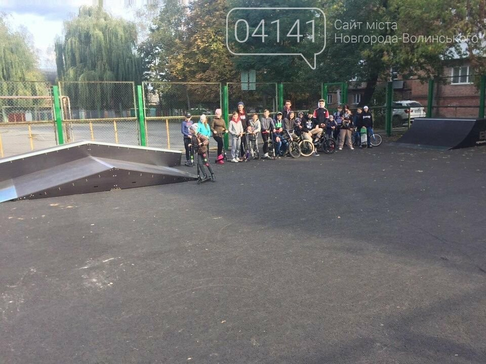 У Новограді облаштовують скейт-парк , фото-5