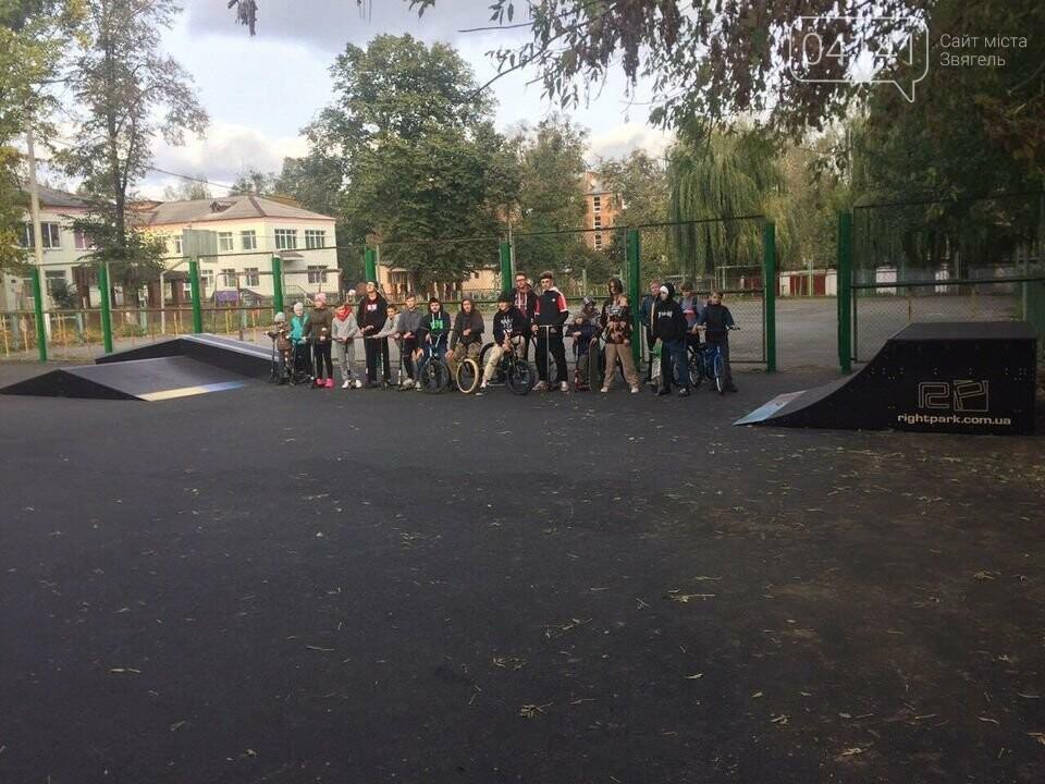 У Новограді облаштовують скейт-парк , фото-6