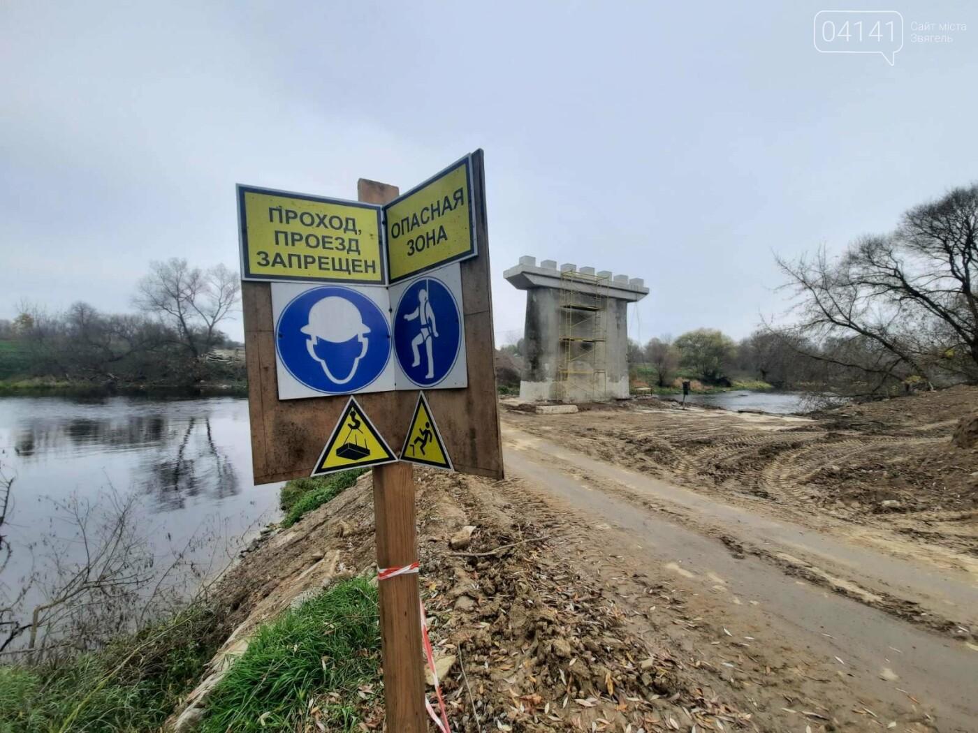 """""""Чижівський міст"""": Як ведеться будівництво моста через річку Случ (ФОТО, ВІДЕО), фото-1"""
