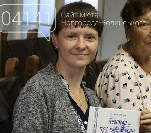 Олена Волинська з Новограда-Волинського стала переможцем конкурсу «Крилатий Лев» 2020 року , фото-1