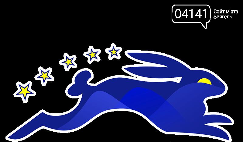 Карта Новоград-Волинської ОТГ: На якого звіра вона схожа (жартівливе лого та слоган громади), фото-1