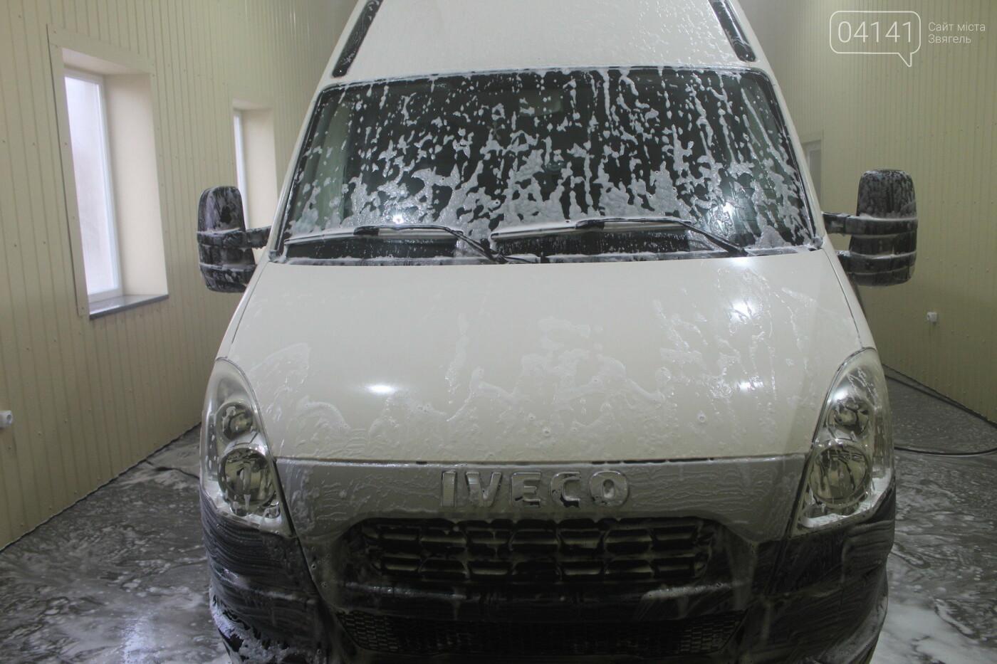 Мийка авто в Новограді-Волинському: Кращий сервіс і висока якість роботи, фото-1