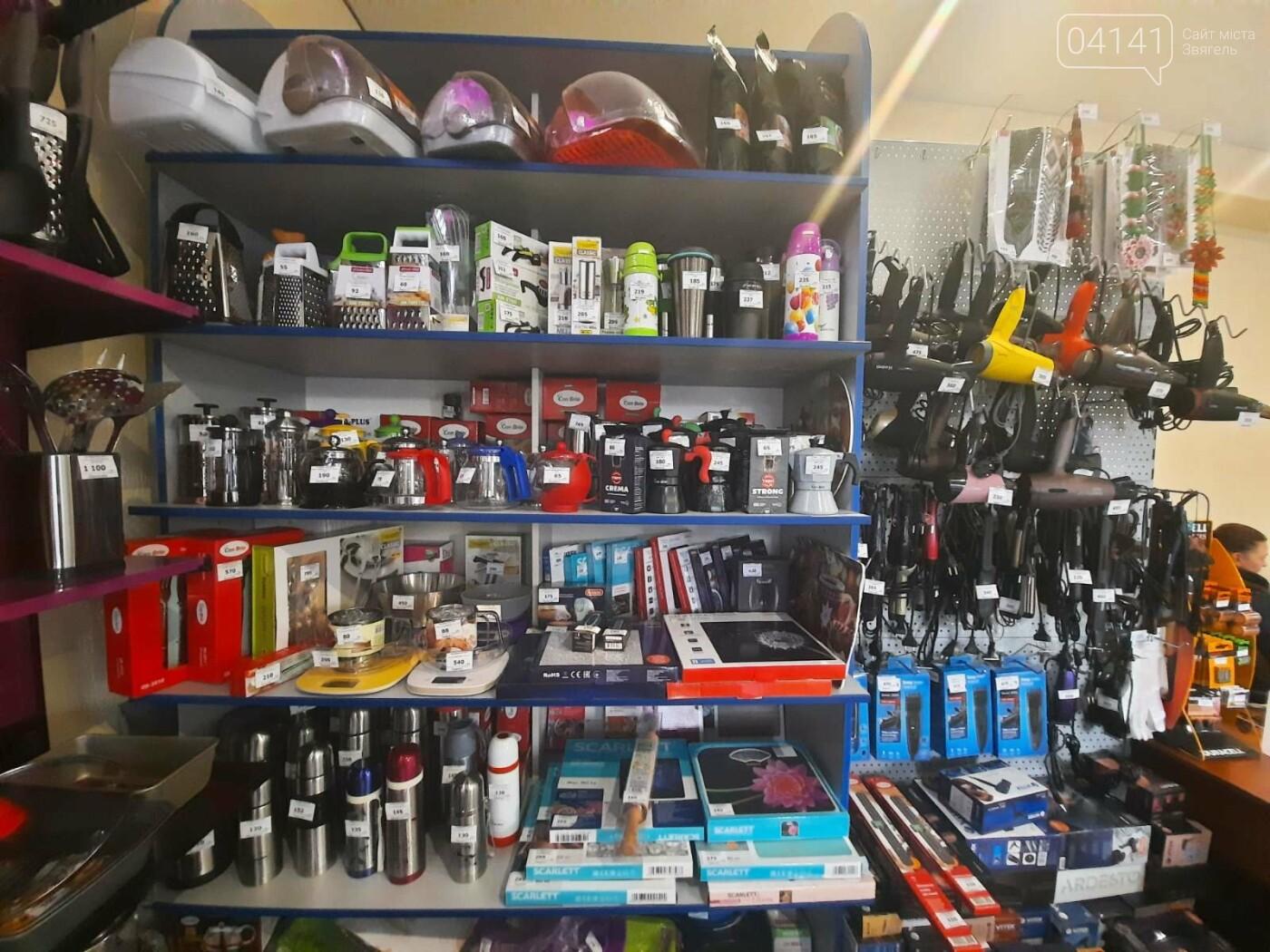 Новий магазин товарів для дому та побутової техніки відкрився в Новограді-Волинському, фото-1
