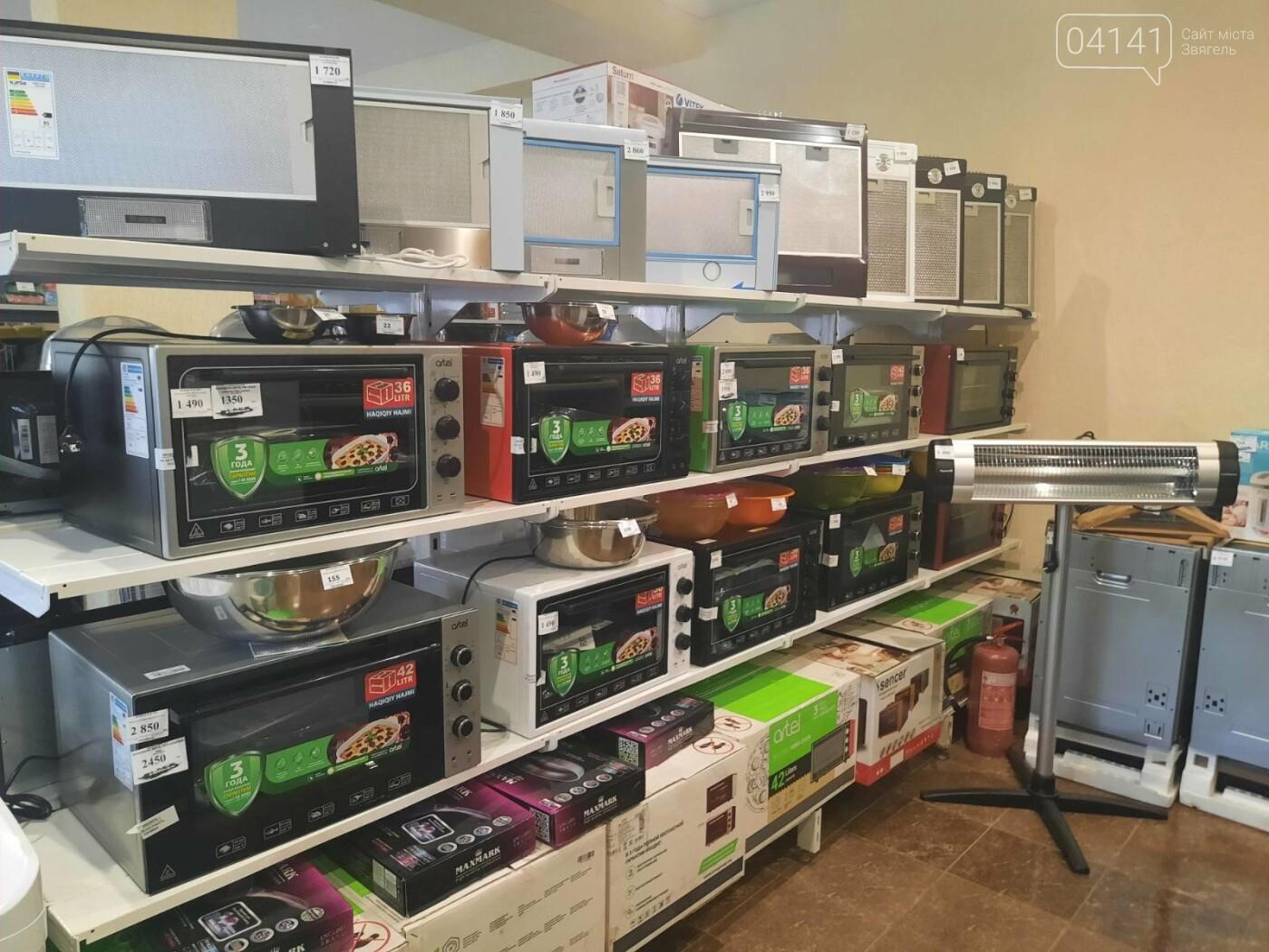 Новий магазин товарів для дому та побутової техніки відкрився в Новограді-Волинському, фото-2