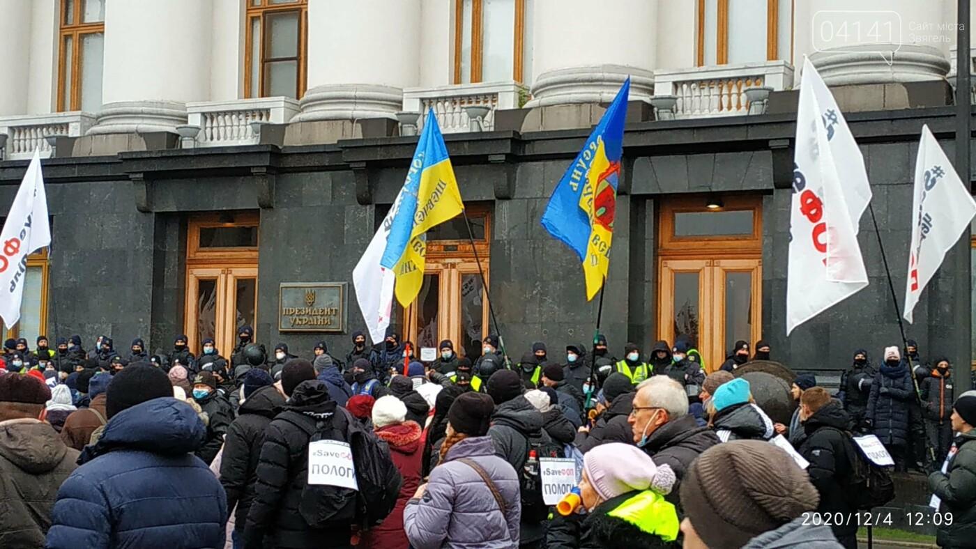 Новоград-волинці мітингують під стінами Верховної Ради , фото-1