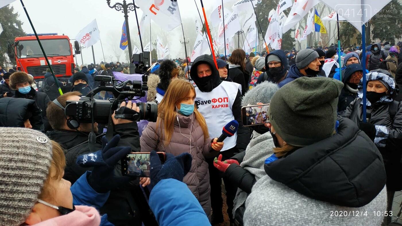 Новоград-волинці мітингують під стінами Верховної Ради , фото-2