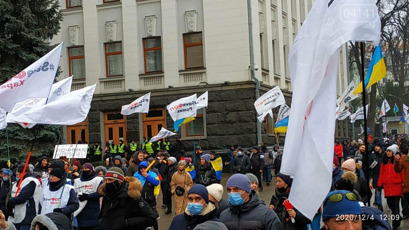 Новоград-волинці мітингують під стінами Верховної Ради , фото-3