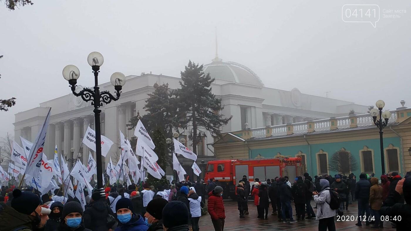 Новоград-волинці мітингують під стінами Верховної Ради , фото-4