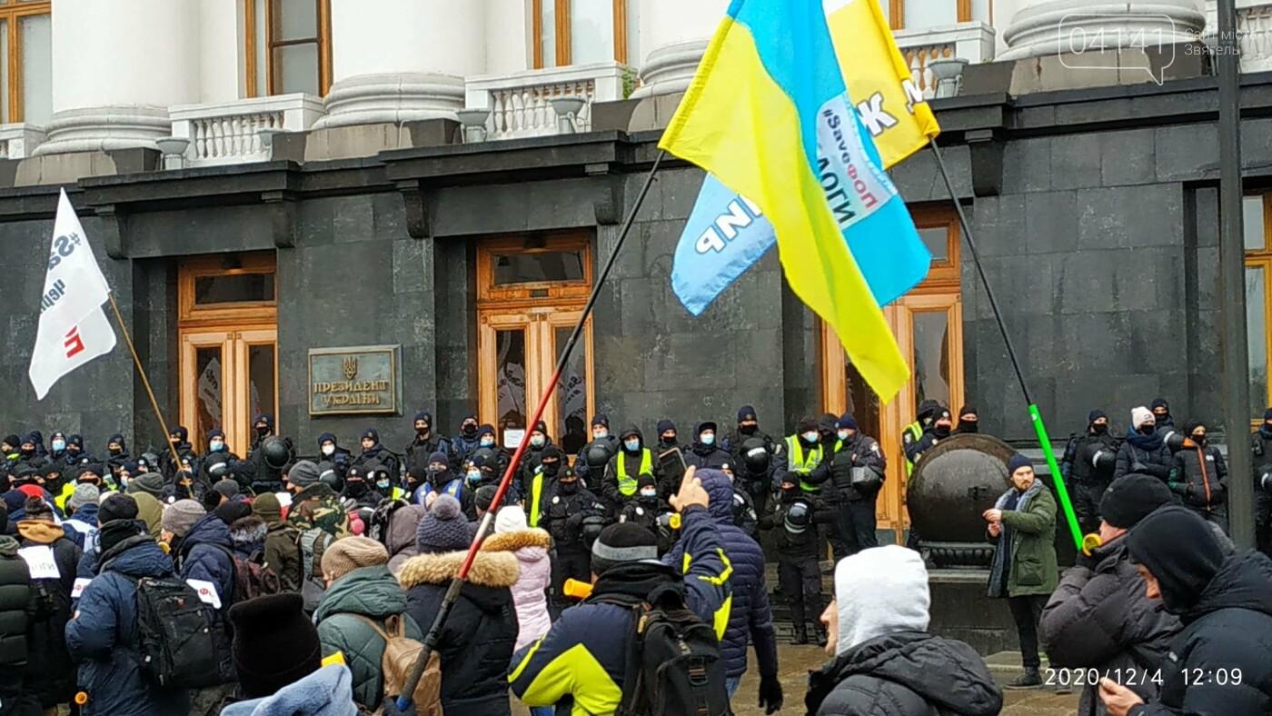 Новоград-волинці мітингують під стінами Верховної Ради , фото-6
