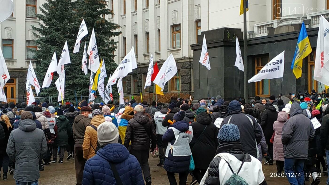 Новоград-волинці мітингують під стінами Верховної Ради , фото-7
