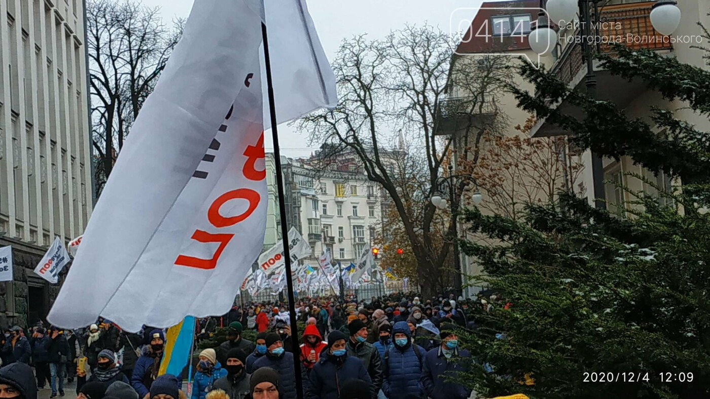 Новоград-волинці мітингують під стінами Верховної Ради , фото-9