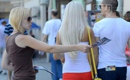 Просування малого бізнесу в Новограді-Волинському: Як рекламувати свій бізнес ефективно?, фото-2
